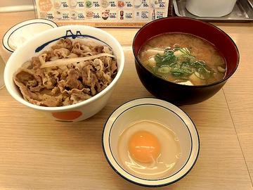 Gyuudon & Tonjiru MATSUYA.png