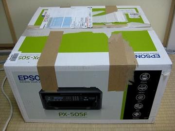 PX-505F hako.jpg