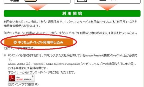 blog-yucho03-2.jpg