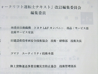 text lift 1.jpg