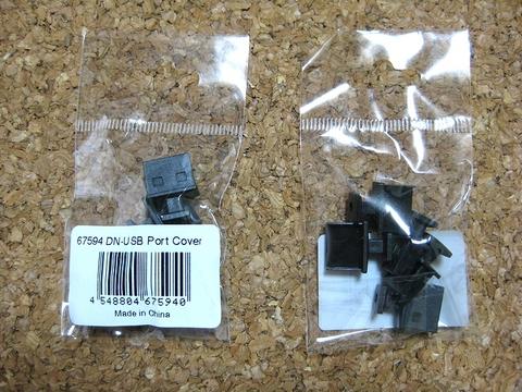 USB port cover 0.jpg